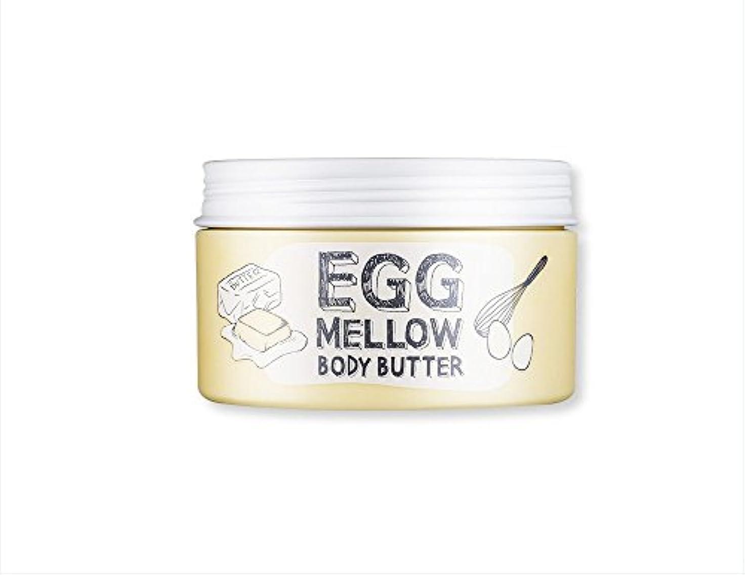 葉を集める置くためにパック沼地トゥークールフォ―スクール(too cool for school) エッグメローボディーバター/ too cool for school Egg Mellow Body Butter [並行輸入品]