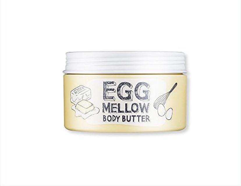 セイはさておき不機嫌そうな平行トゥークールフォ―スクール(too cool for school) エッグメローボディーバター/ too cool for school Egg Mellow Body Butter [並行輸入品]
