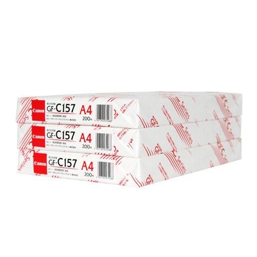 高白色用紙 GF-C157 A4 200枚×6冊 4044B006