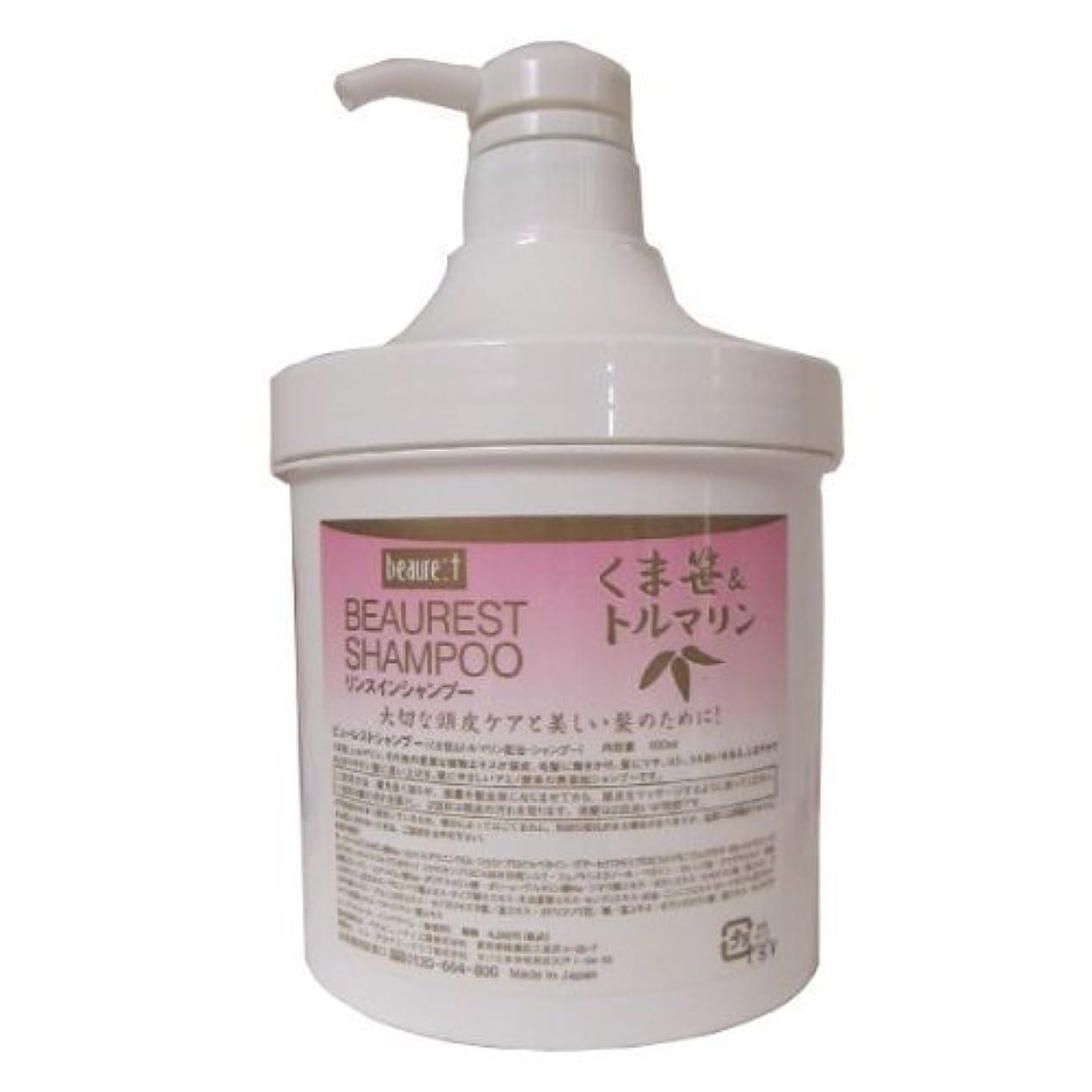 シーン吸収するブラウザビューレストシャンプー(くま笹&トルマリン配合リンスインシャンプー500ml)