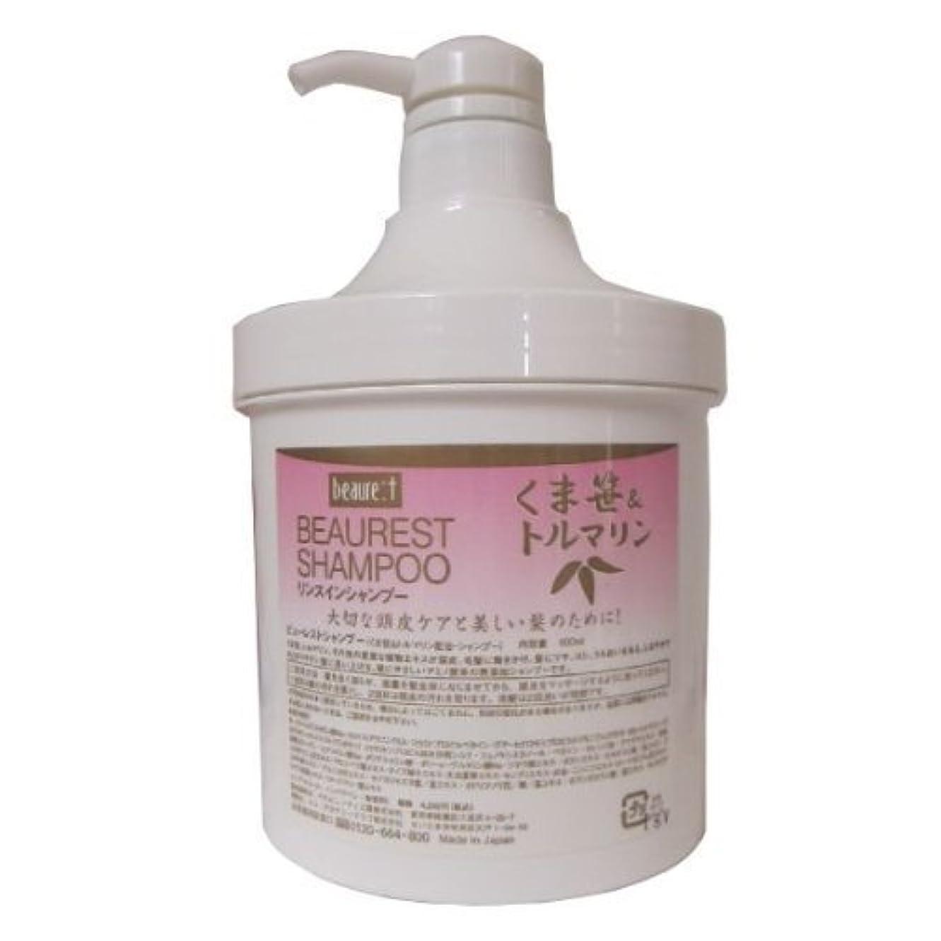 楽観ヤギ経験ビューレストシャンプー(くま笹&トルマリン配合リンスインシャンプー500ml)