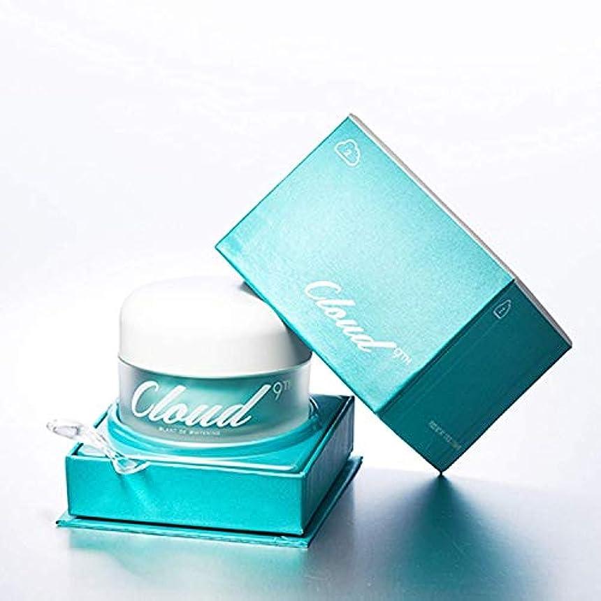 ポスターワイプけん引CLOUD 9 クラウド?ナイン ホワイトニングクリーム (White Moisture Cream) 海外直送品