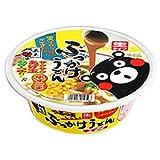 【くまモンパッケージ】五木食品 カップぶっかけうどん ゆずごま 170g×18/箱〔ケース〕