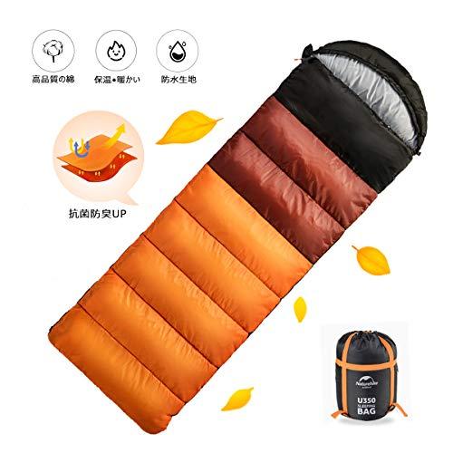 寝袋 冬用 暖かい シュラフ 封筒型 防水 コンパクト 丸洗い 0度 -5度...