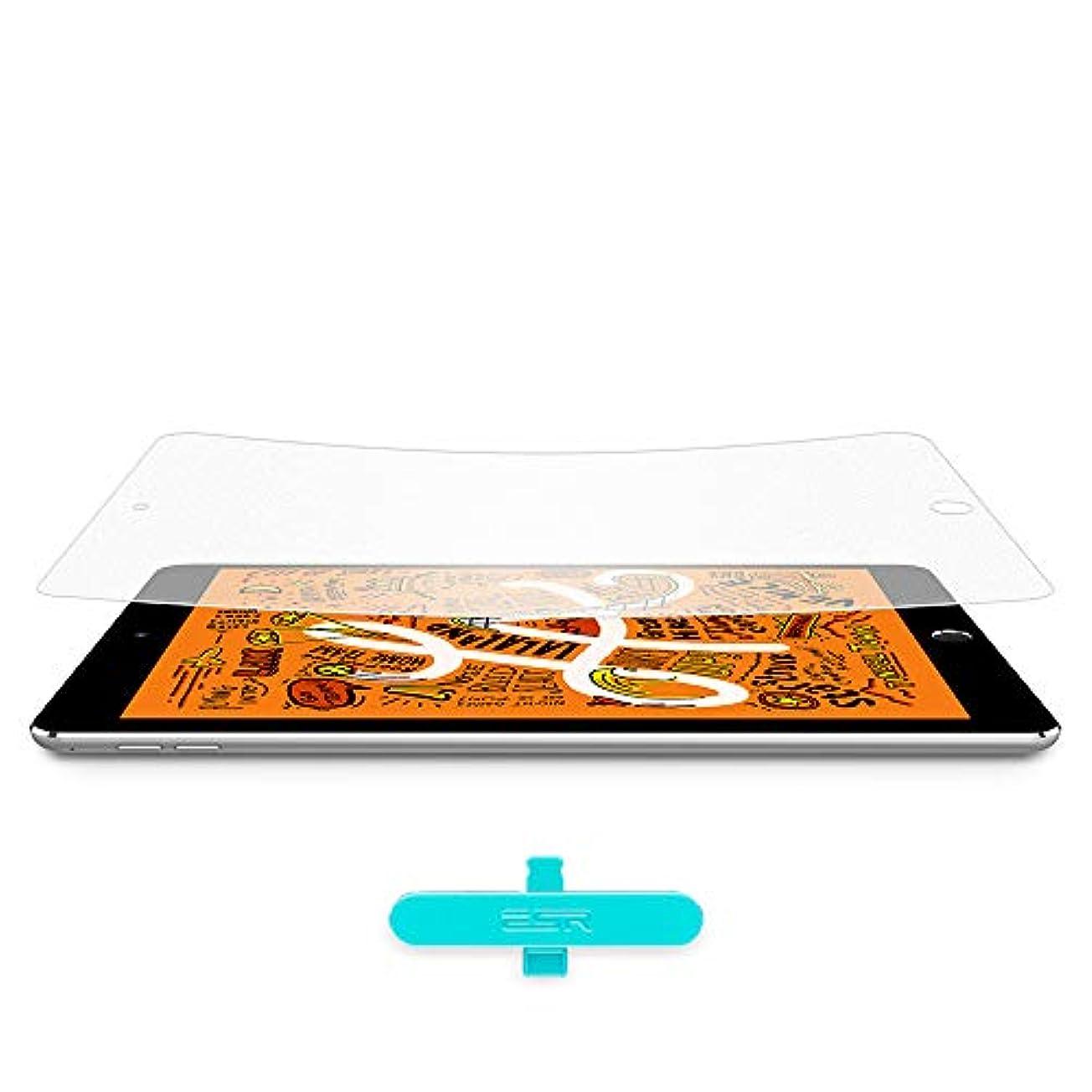 蒸発かご炎上ESR 保護 フィルム 2枚入り iPad Mini 2019 Mini5 Mini4 フィルム PET素材 ペーパーライク 紙のような描き心地 アンチグレア 反射低減 非光沢 指紋防止 Face ID対応 オリジナルなタッチ感 貼り付けキッドと補助カード付き iPad Mini5/Mini4通用