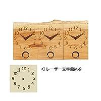 結婚式 両親に贈る 3連時計 toki-musubi BASIC Sサイズ けやき (振り子あり)(レーザー文字盤M-9)(アニマルライン)