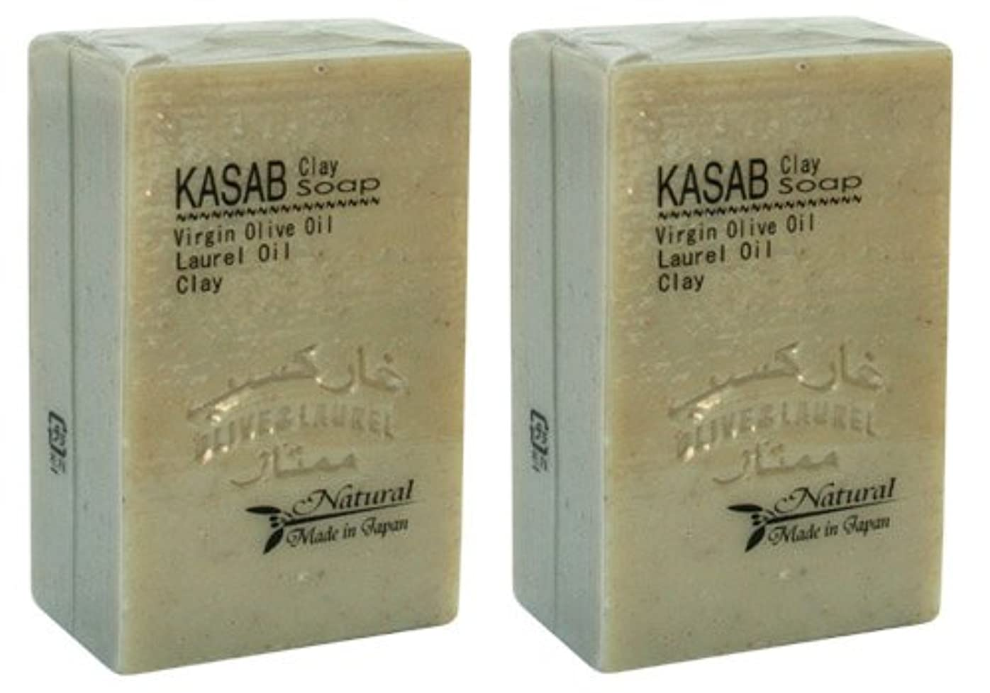 工場乳製品重さカサブクレイ石鹸2個セット