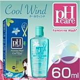 『pH Care フェミニンウォッシュ(60ml)』【クールウインド】