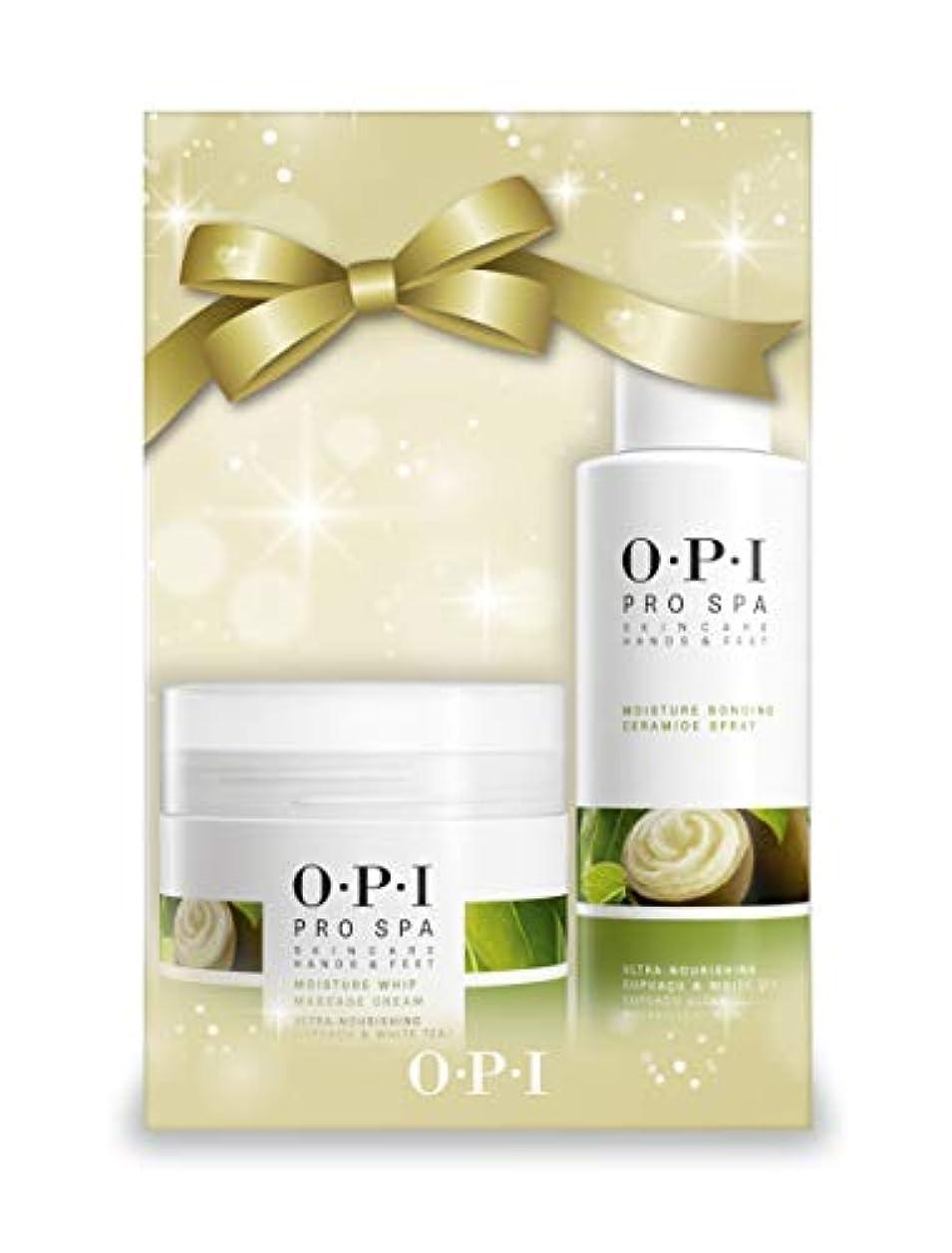 【Amazon.co.jp 限定】OPI(オーピーアイ) プロスパ ハンドフットケア&カラー セット【36%OFF】