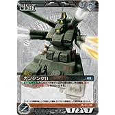 ガンダムウォーネグザ ガンタンクⅡ(コモン) 《カード》