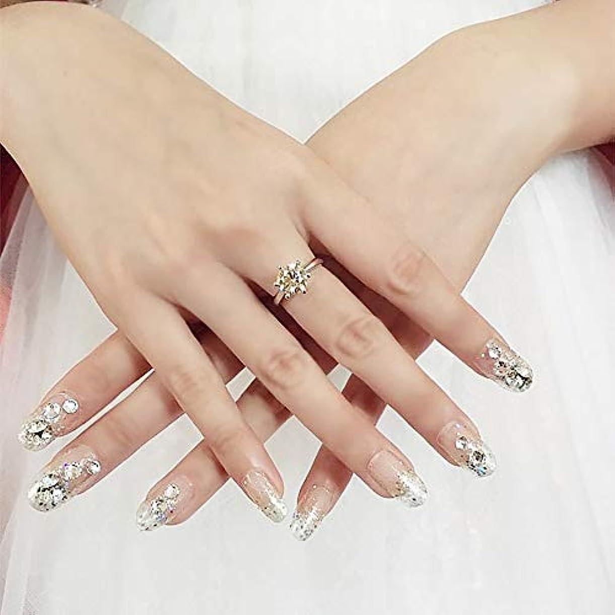 バンク超越するアソシエイトSIFASHION 結婚する 花嫁のネイルチップ きらめき 人工ダイヤモンド 丸ネイルパッチ両面接着テープ付き ネイルチップ (ヌード)