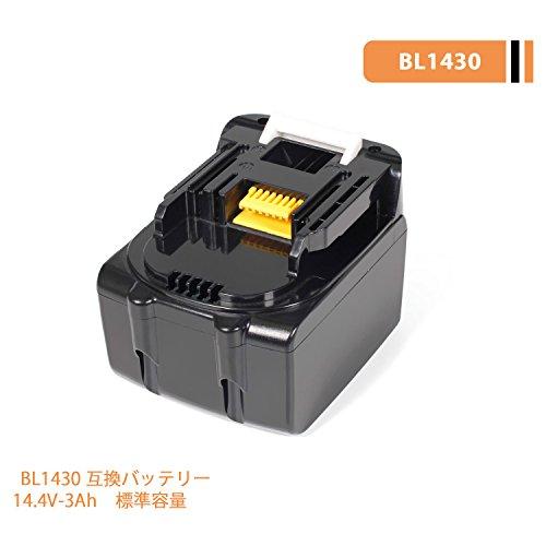 LENOGE マキタ BL1430 互換 バッテリー 14....
