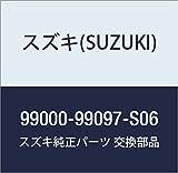 SUZUKI(スズキ) 純正部品  ハスラー エンブレム [ゴールド] Sマーク AAT299000-99097-S06