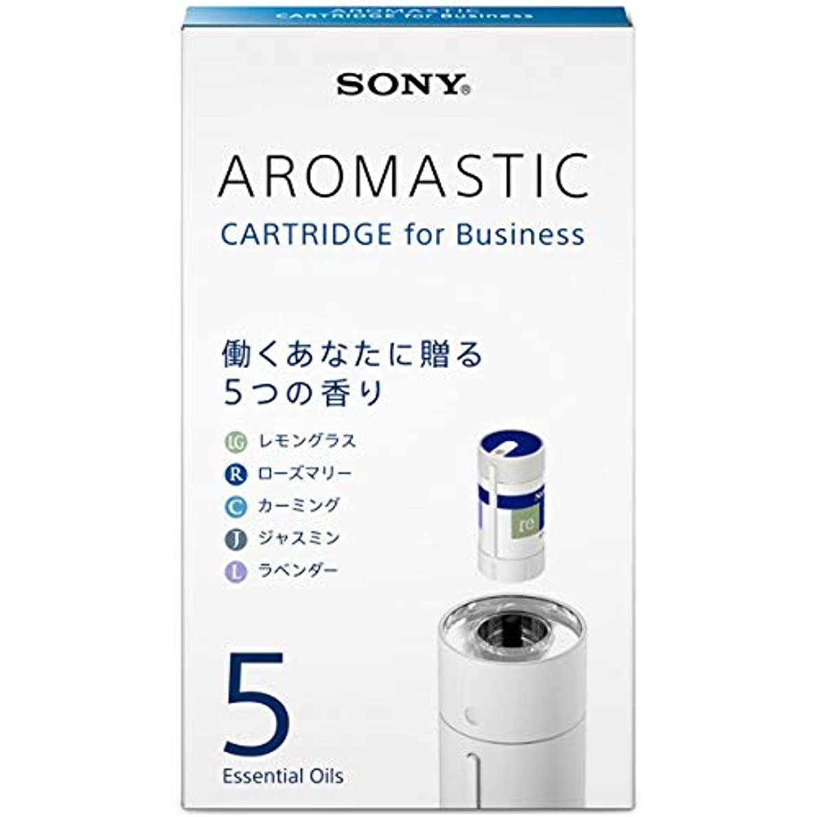 掻く審判貧困AROMASTIC CARTRIDGE for Business (カートリッジ for Business) OE-SC203