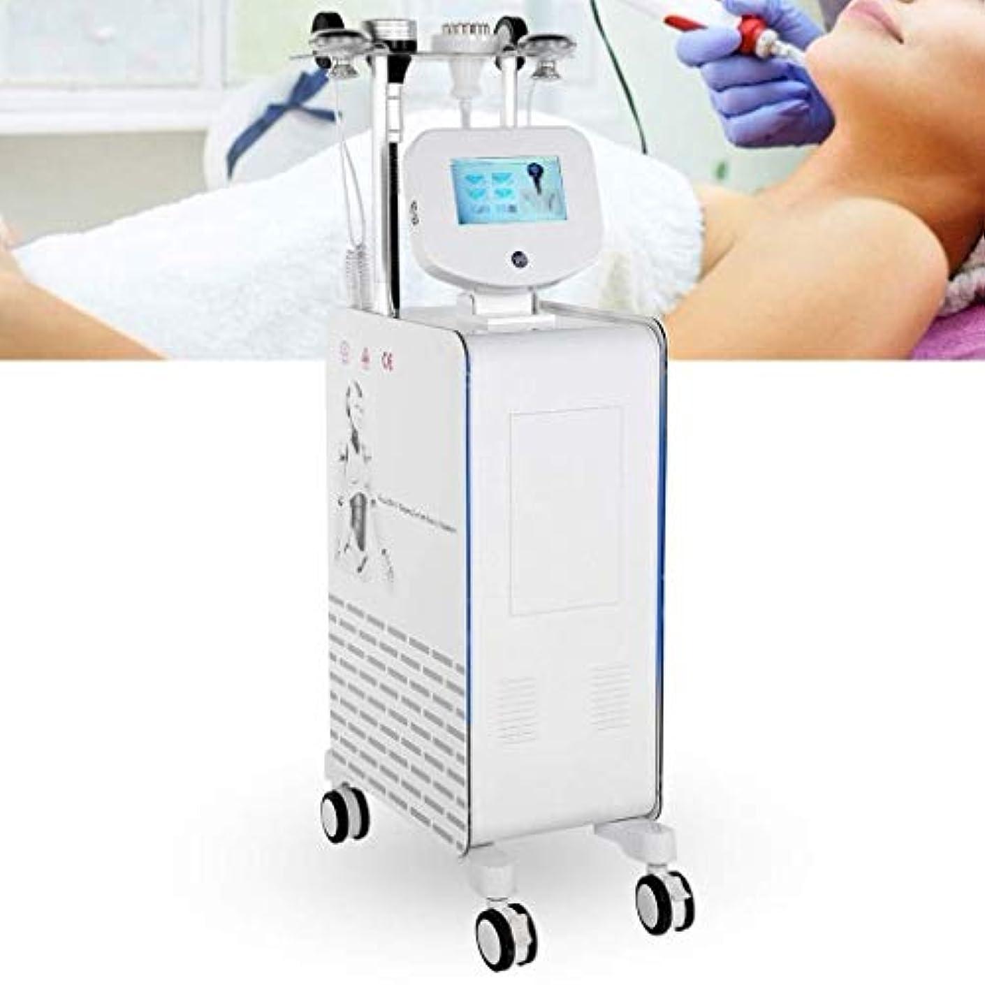 スキャン平和的感性脂肪吸引機ボディシェイパー減量、多機能美容器具鍼廃棄経絡ed装置