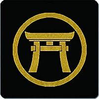 家紋 捺印マット 中輪に鳥居紋 11cm x 11cm KN11-2335