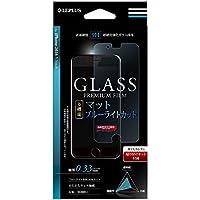iPhone7 Plus ガラスフィルム 「GLASS PREMIUM FILM」 多機能 マット/ブルーライトカット 0.33mm LP-I7PFGMBC