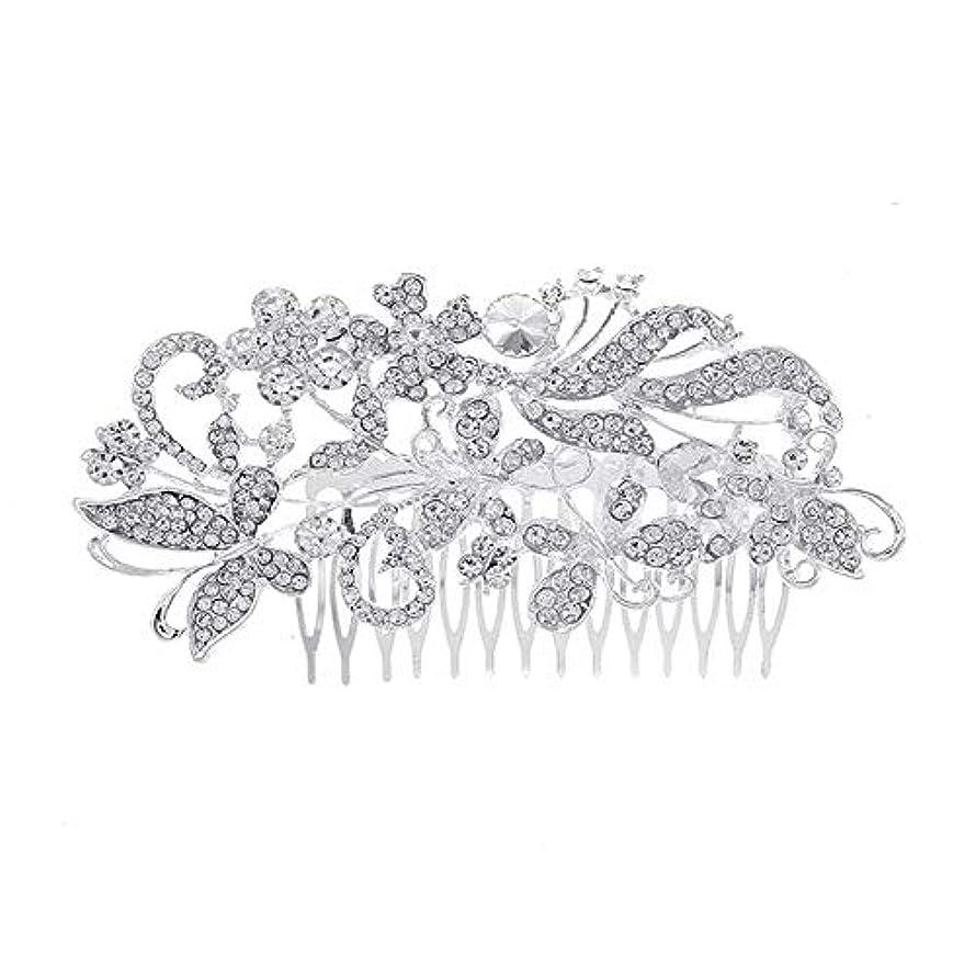 プレゼンター移行アルミニウム髪の櫛、櫛、花嫁の髪の櫛、亜鉛合金、結婚式のアクセサリー、櫛