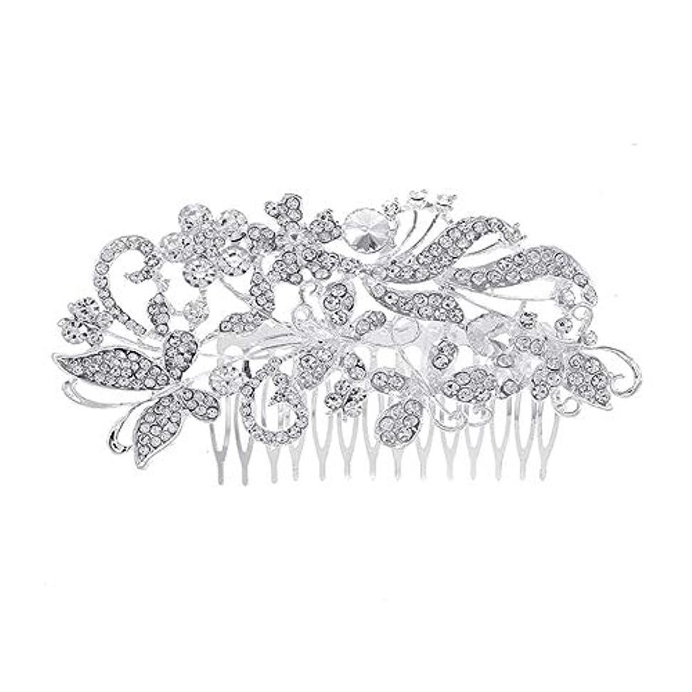 損傷リズムパッチ髪の櫛、櫛、花嫁の髪の櫛、亜鉛合金、結婚式のアクセサリー、櫛