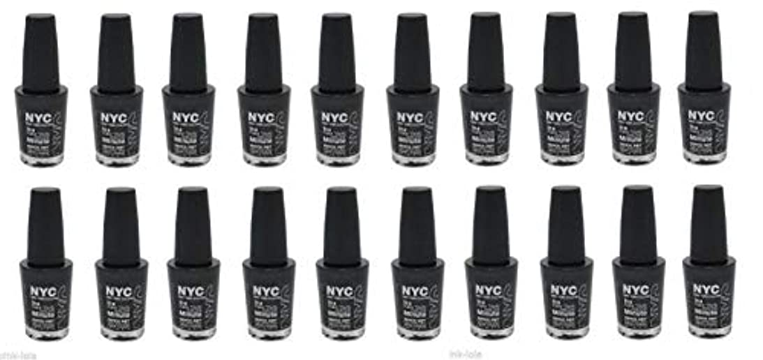 不平を言うビーチ成り立つN.Y.C. IN A MINUTE QUICK DRY NAIL POLISH #272 BOWERY BLACK
