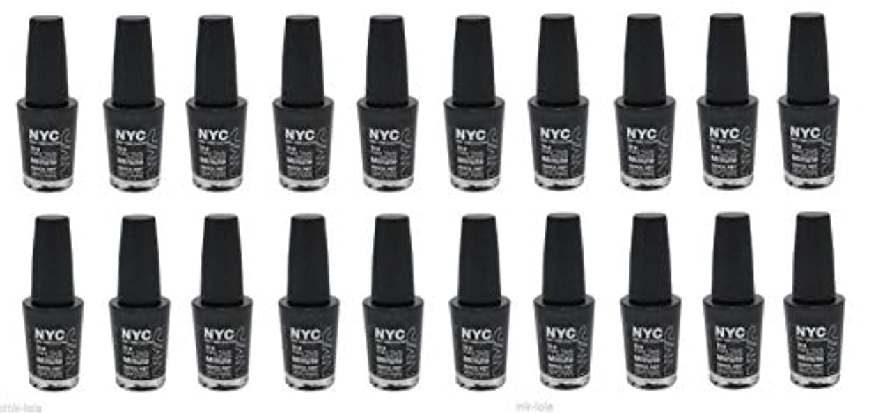 リー満足させる不条理N.Y.C. IN A MINUTE QUICK DRY NAIL POLISH #272 BOWERY BLACK