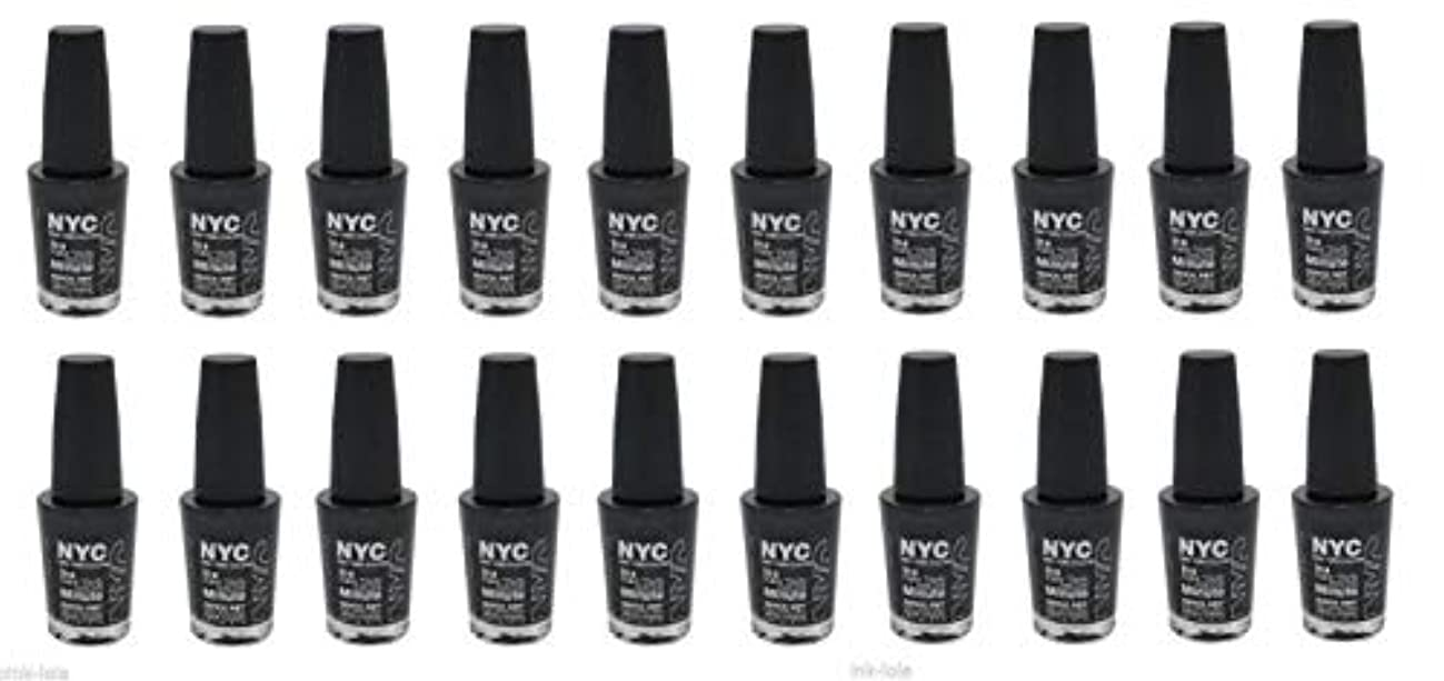 シャベルメタリック茎N.Y.C. IN A MINUTE QUICK DRY NAIL POLISH #272 BOWERY BLACK