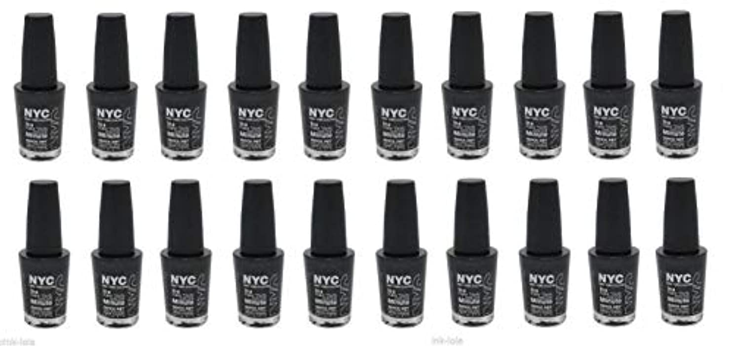 教キロメートル年次N.Y.C. IN A MINUTE QUICK DRY NAIL POLISH #272 BOWERY BLACK