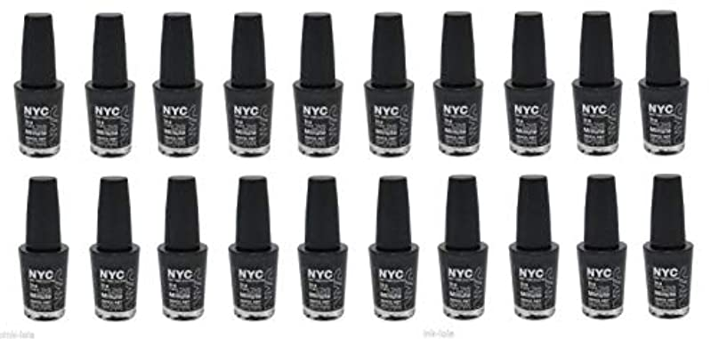 実際に出費市区町村N.Y.C. IN A MINUTE QUICK DRY NAIL POLISH #272 BOWERY BLACK
