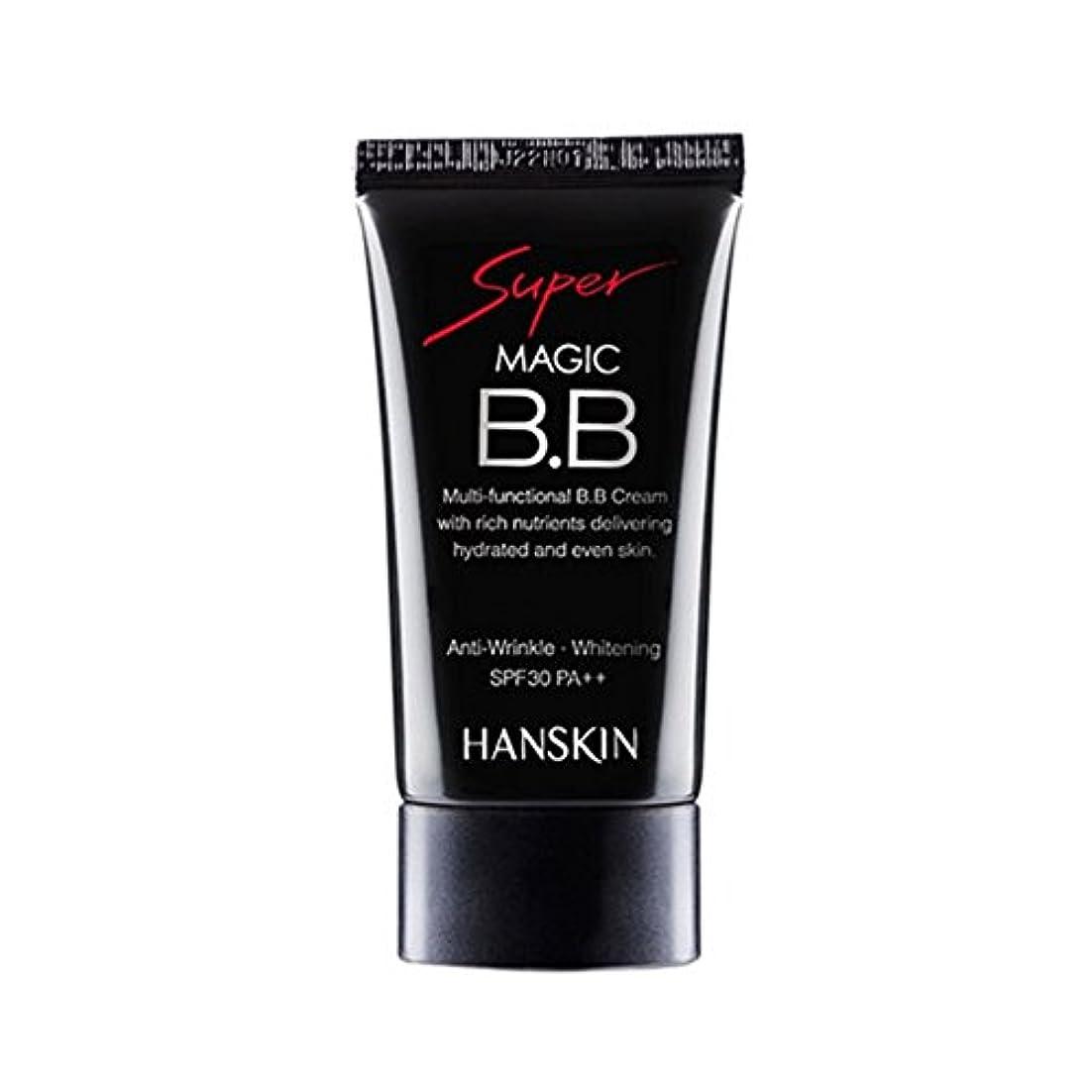 好み潤滑するごみ[ハンスキン] Hanskin スーパー マジック BB クリーム Super Magic BB Cream SPF30 PA+++ 45g [並行輸入品]