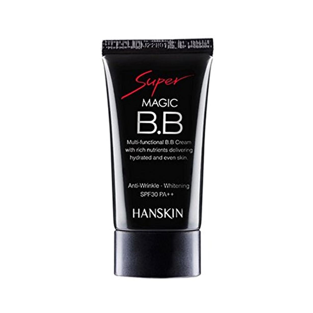 拘束クッション支払う[ハンスキン] Hanskin スーパー マジック BB クリーム Super Magic BB Cream SPF30 PA+++ 45g [並行輸入品]
