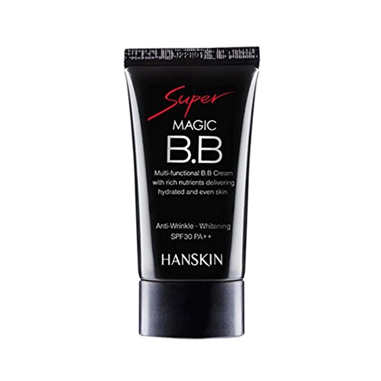 ストライプシンク真実[ハンスキン] Hanskin スーパー マジック BB クリーム Super Magic BB Cream SPF30 PA+++ 45g [並行輸入品]