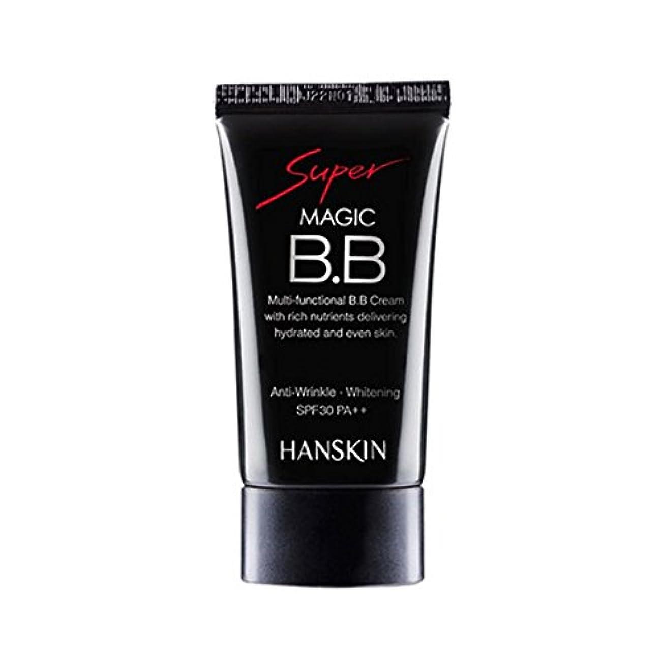 サンダルはっきりとパートナー[ハンスキン] Hanskin スーパー マジック BB クリーム Super Magic BB Cream SPF30 PA+++ 45g [並行輸入品]