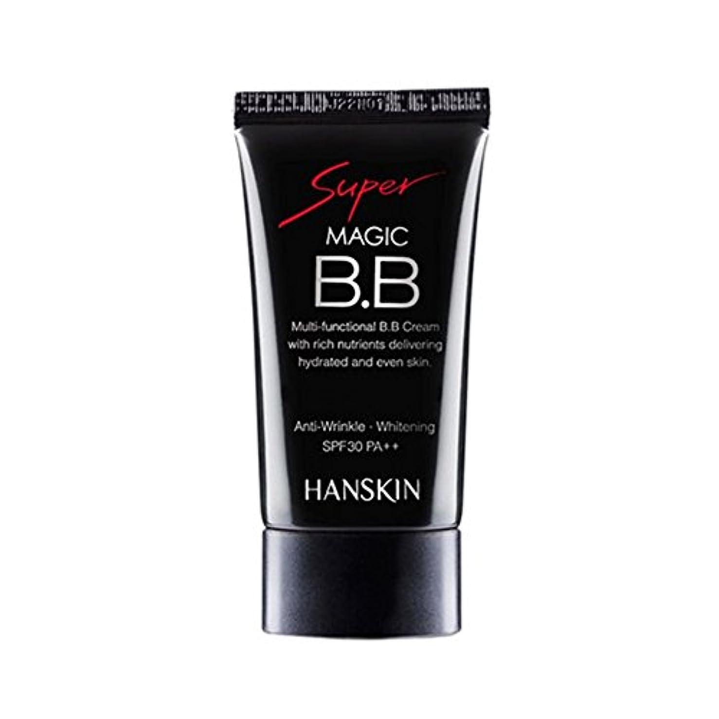 [ハンスキン] Hanskin スーパー マジック BB クリーム Super Magic BB Cream SPF30 PA+++ 45g [並行輸入品]
