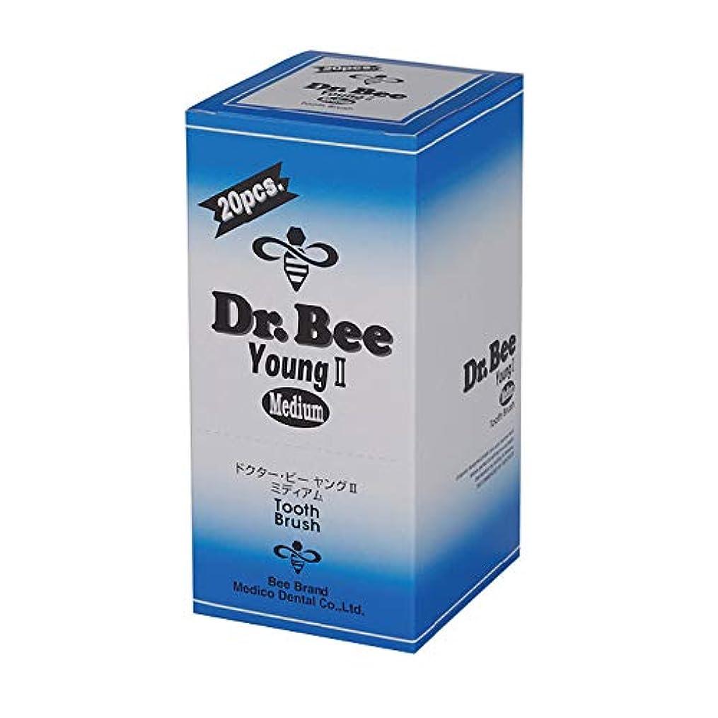 佐賀ストレス不愉快Dr.Bee ヤングII ミディアム 20本入り