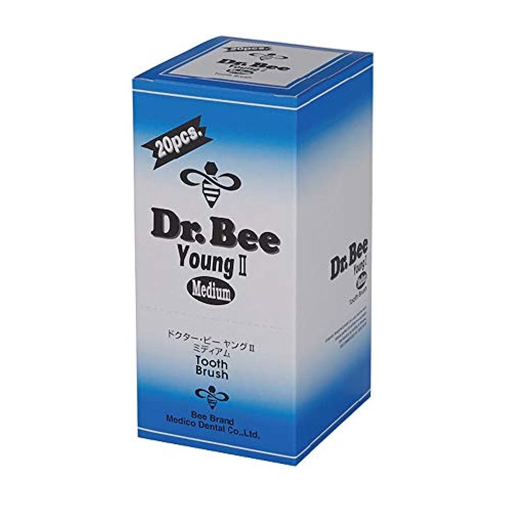 同僚省略する耐久Dr.Bee ヤングII ミディアム 20本入り