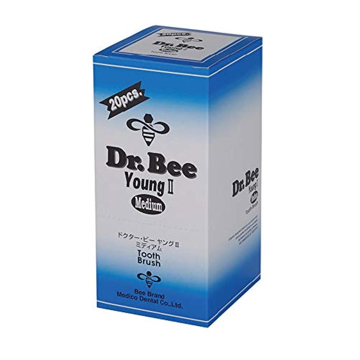 不合格降雨胃Dr.Bee ヤングII ミディアム 20本入り