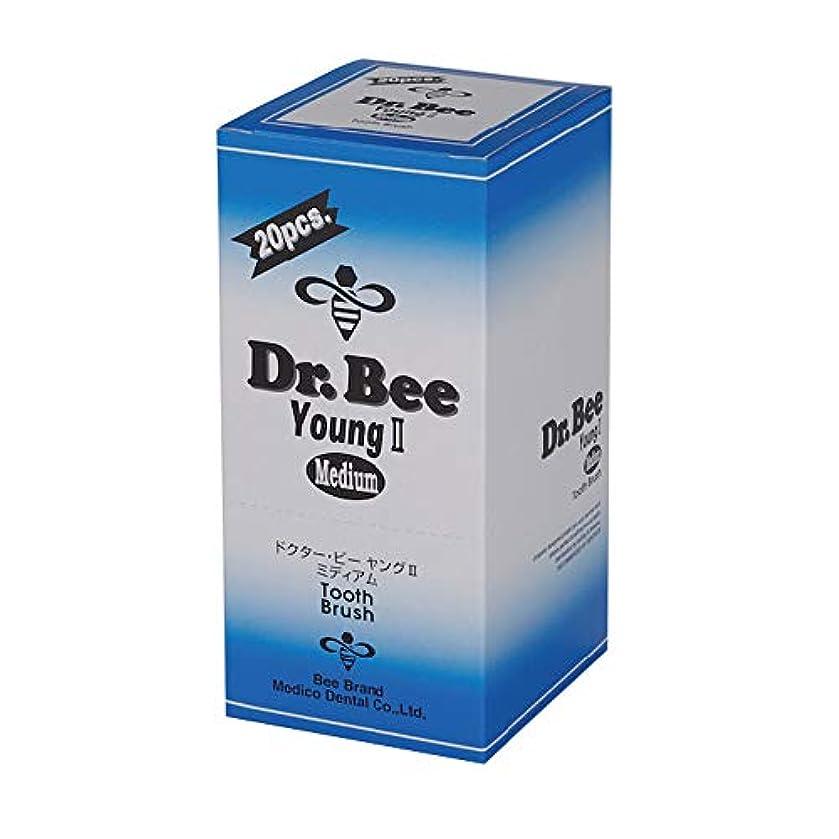 周り肥満古風なDr.Bee ヤングII ミディアム 20本入り