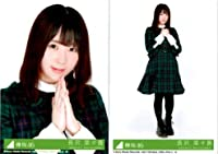 欅坂46 長沢菜々香 ガラスを割れ 初回盤封入生写真 2枚