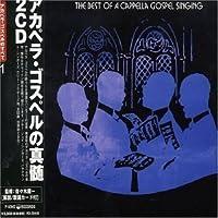 Best of Capella Gospel Singing 1944-1949 by Best of a Capella Gospel Singing 1944-49 (2007-01-01)