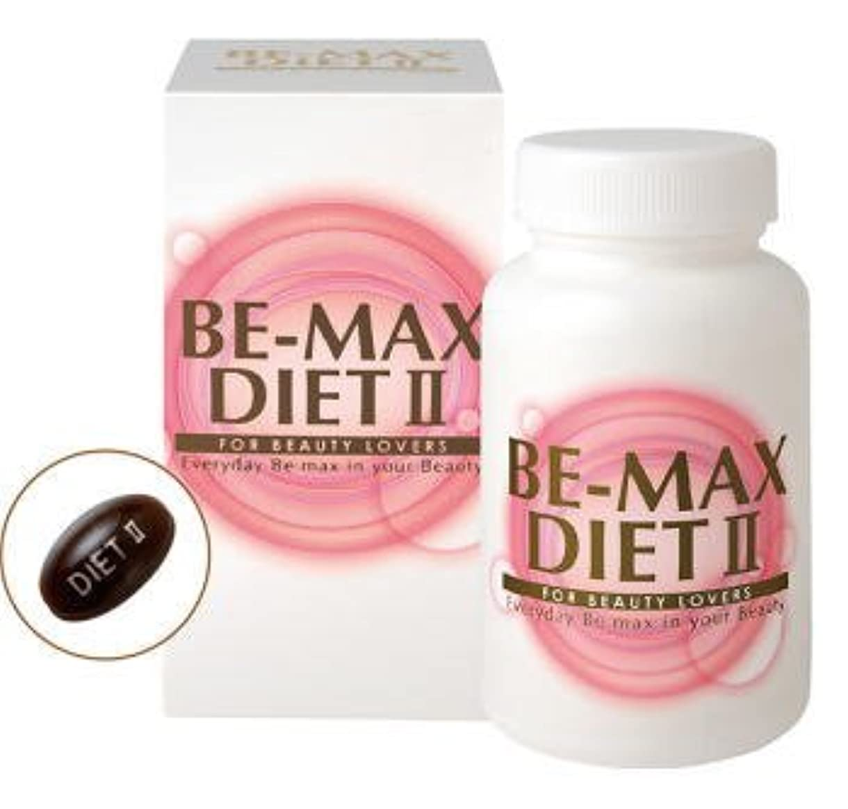 活力追い越す瞑想的【正規販売店】BE-MAX DIET2(ビーマックス ダイエットツー)90カプセル×2箱セット