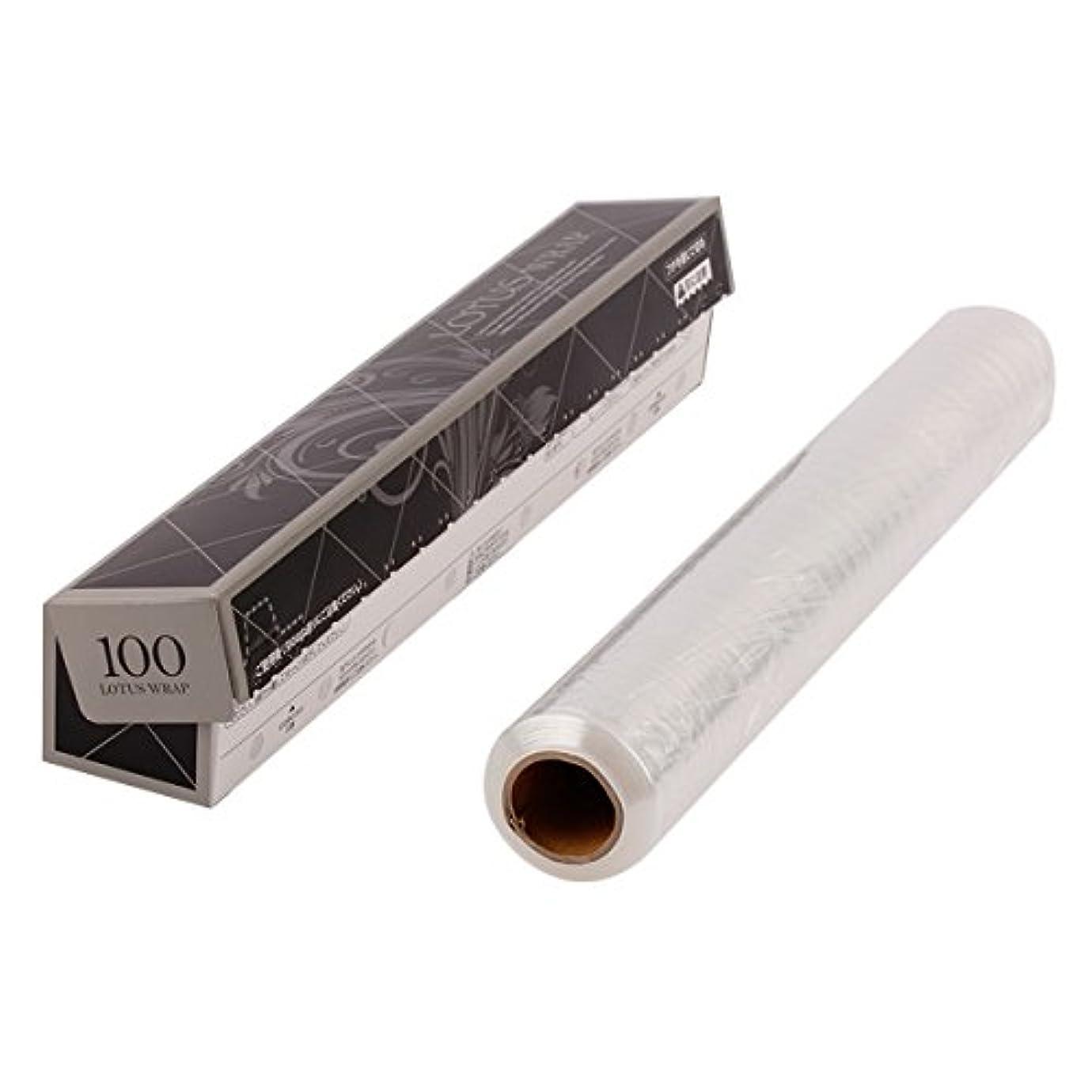 溶けるボーカル鋭くサロン用ラップ 幅30cm×長さ100m [ サロン用ラップ エステ サロン ラップ ]