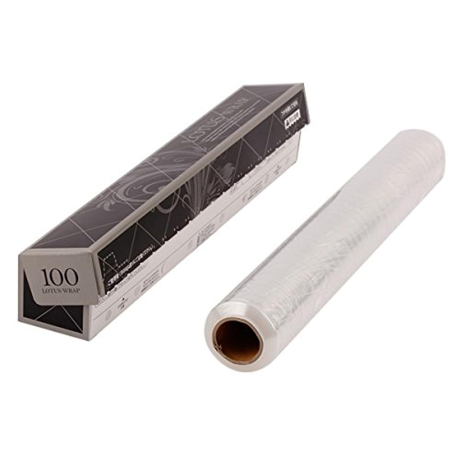 最大耐える強化するサロン用ラップ 幅30cm×長さ100m [ サロン用ラップ エステ サロン ラップ ]