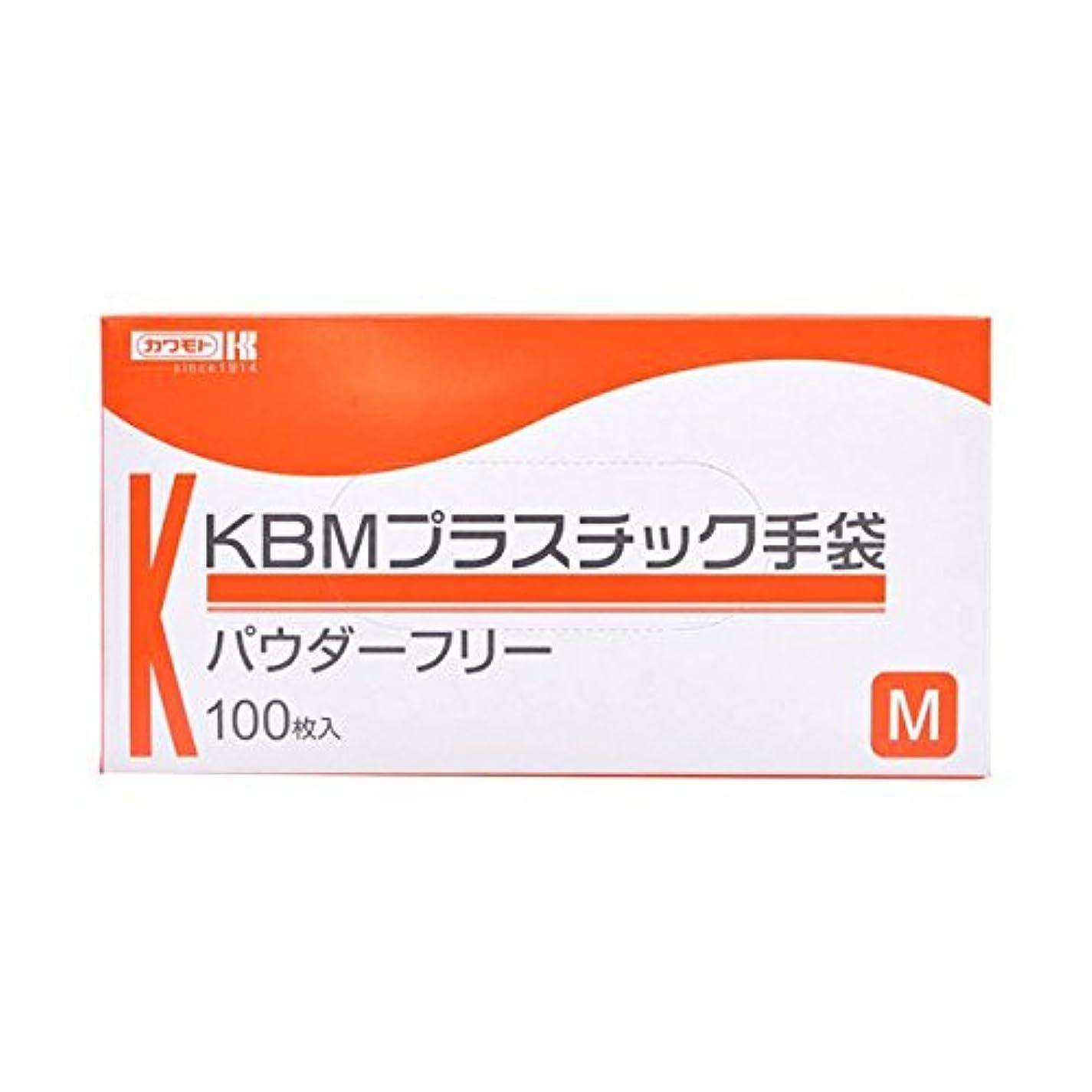 パフ作成するパワーセル川本産業 KBMプラスチック手袋 パウダーフリー M 100枚入 ×3個