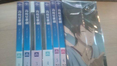『スタミュ』 (Blu-ray初回限定版) 全6巻セットam...