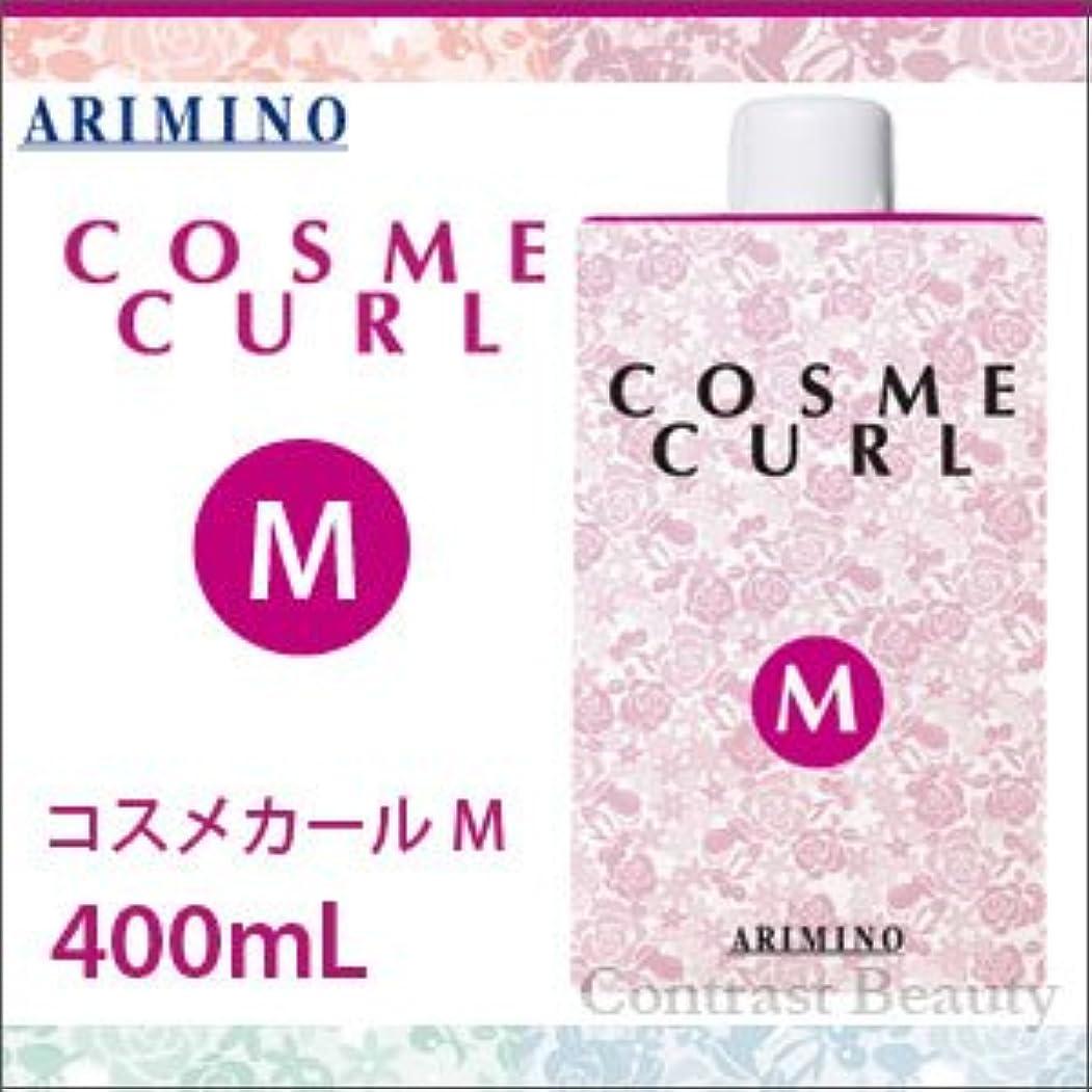 学校教育宿る緊張【X2個セット】 アリミノ コスメカール M 400ml