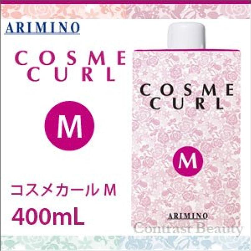 【X2個セット】 アリミノ コスメカール M 400ml