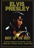 Elvis Presley Best Of The Best 【UA-15】 [DVD]