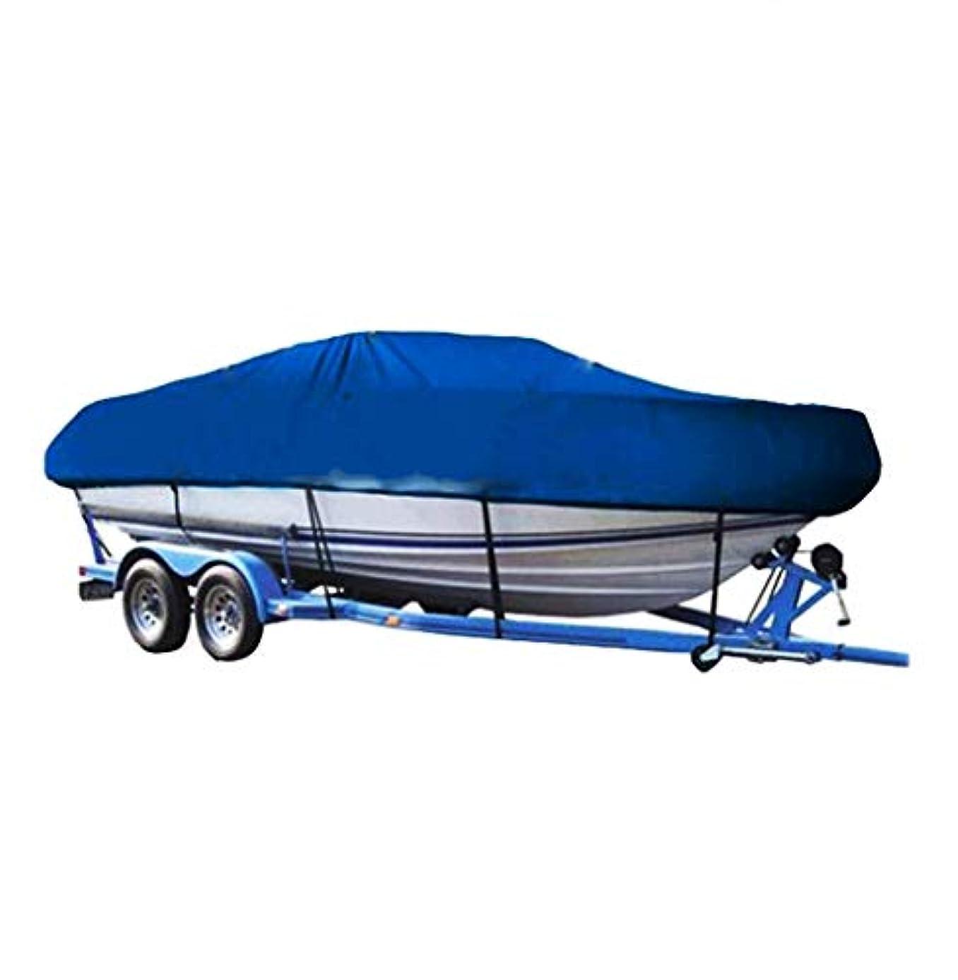 私追放するストライクJia He 屋外ダストカバー ダストカバー - ボートカバーUV保護防水アクセサリーV型ボートスーツ300Dオックスフォード布PVCコーティングブルーヨットカバー(4サイズ) @@ (サイズ さいず : 17-19ft/600 x 230CM)