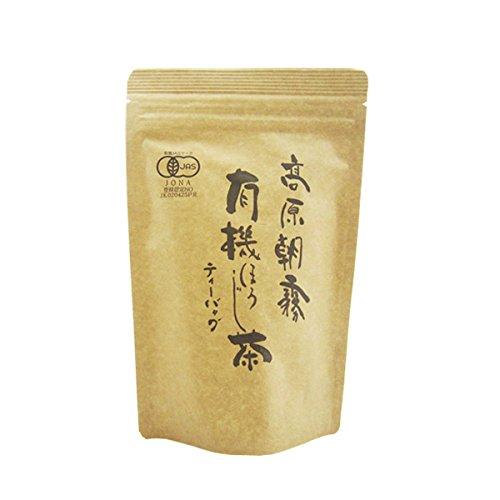 【有機ほうじ茶ティーバッグ 2.5g×3...