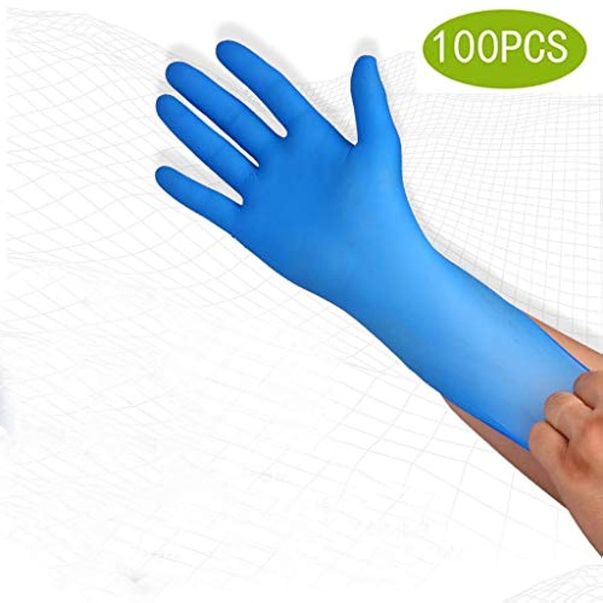 に向かって絶滅翻訳使い捨て手袋食品ケータリング手術Ding Qing食品グレードの化学保護手袋実験室/食品グレードの安全用品、使い捨てハンドグローブディスペンサー[100個] (Size : M)